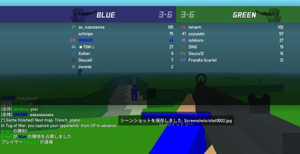 f:id:onigiri_japan:20170114223425j:plain