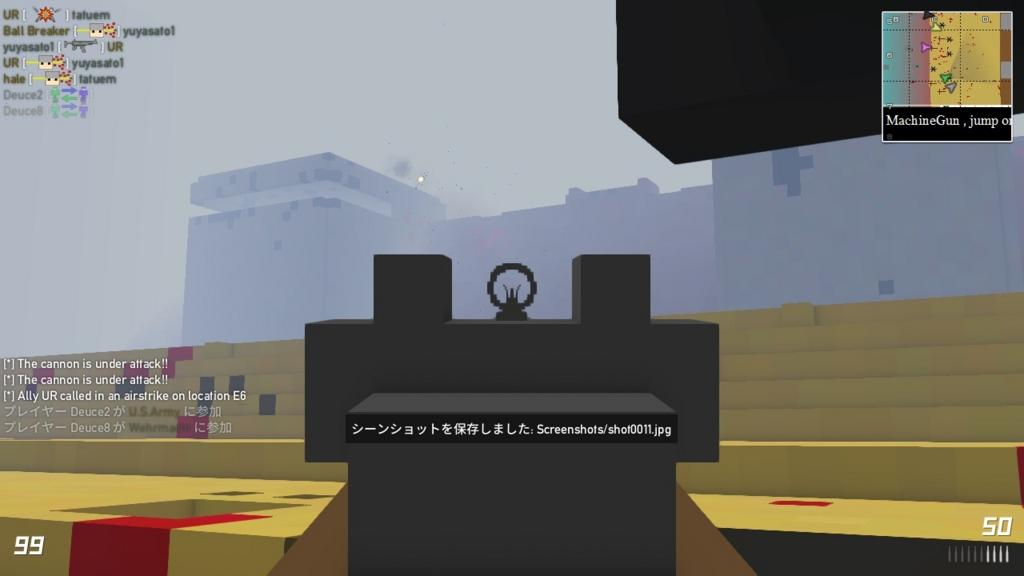 f:id:onigiri_japan:20170204214053j:plain