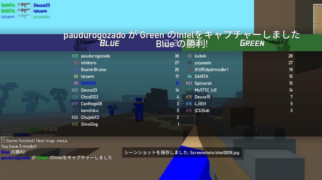 f:id:onigiri_japan:20170219222317j:plain