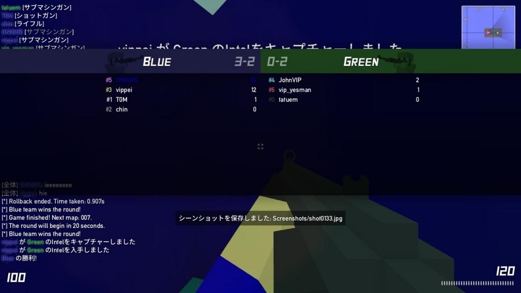 f:id:onigiri_japan:20170618231026j:plain