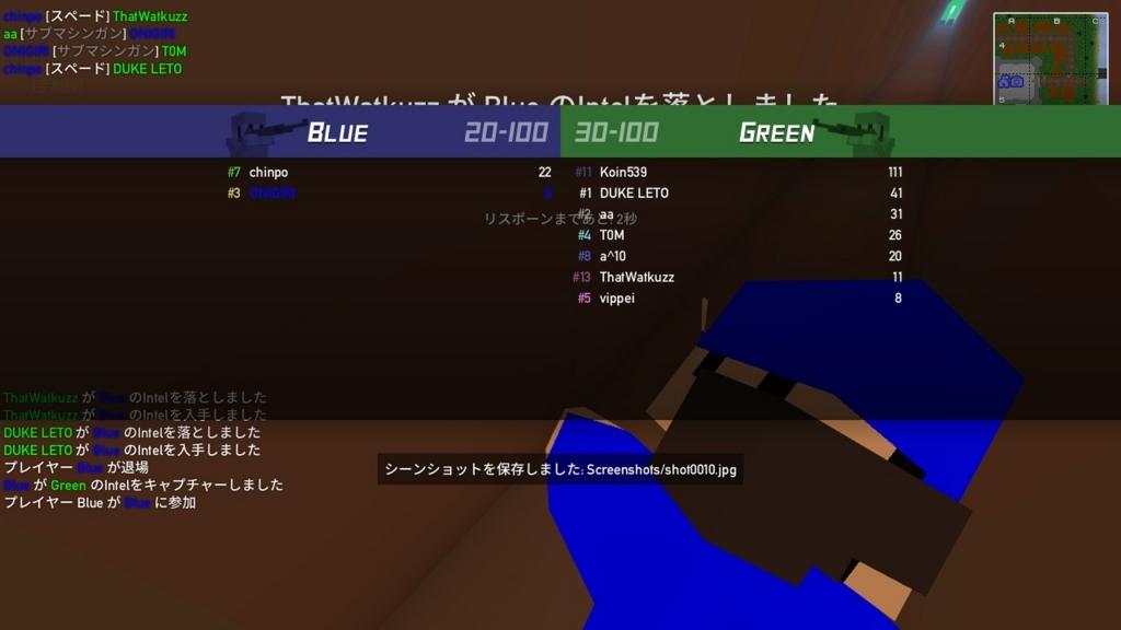 f:id:onigiri_japan:20170917220823j:plain