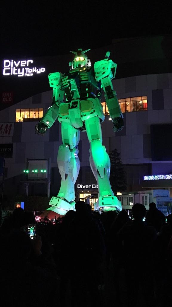 f:id:onigiribakudang:20170106230119j:image