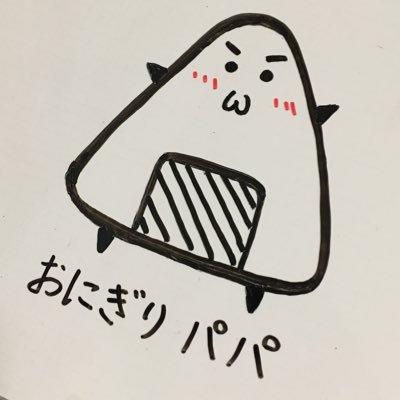 f:id:onigirimama5856:20180706231610j:plain