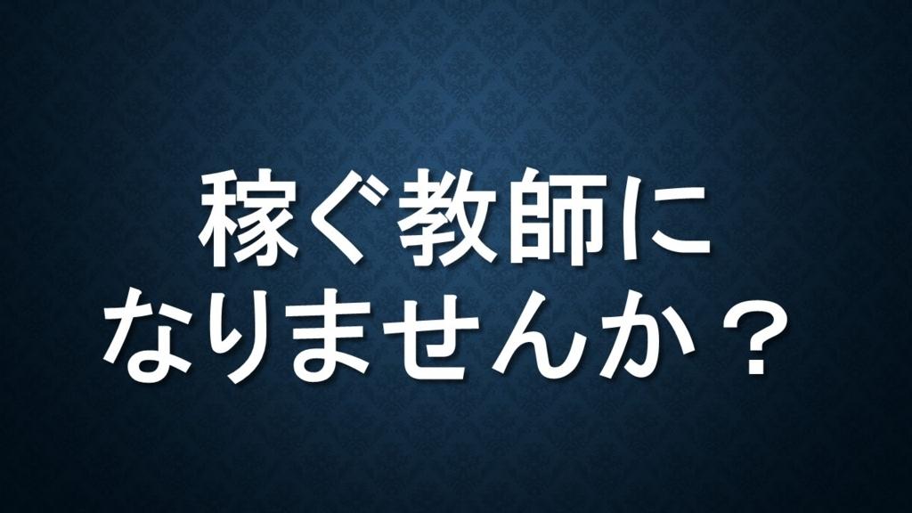 f:id:onigirimama5856:20180707094351j:plain