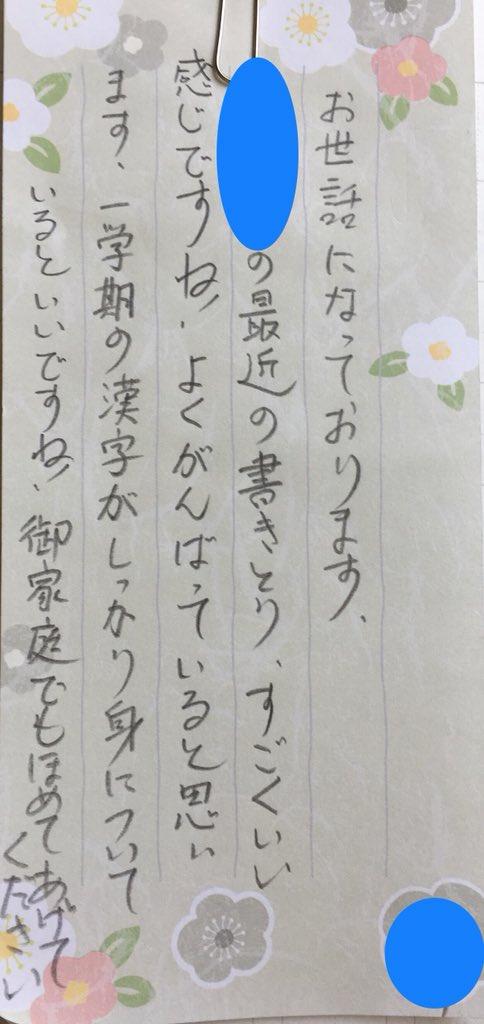 f:id:onigirimama5856:20180710224022j:plain