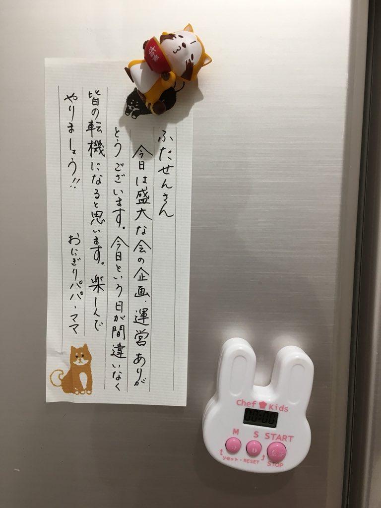 f:id:onigirimama5856:20180710224956j:plain