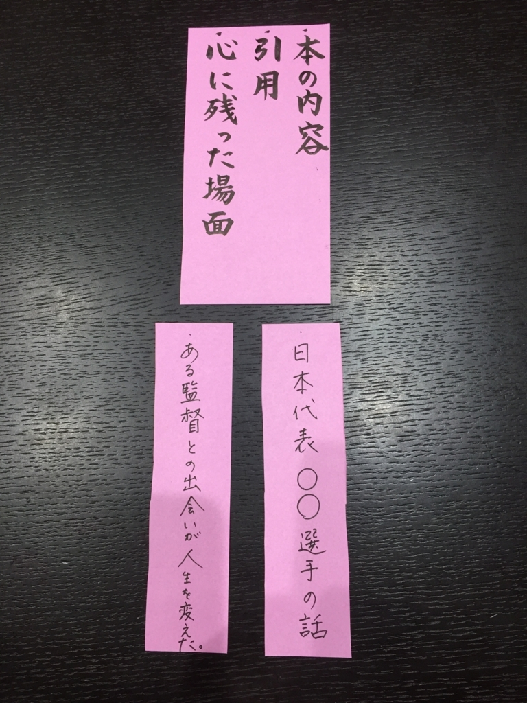 f:id:onigirimama5856:20180805225945j:plain