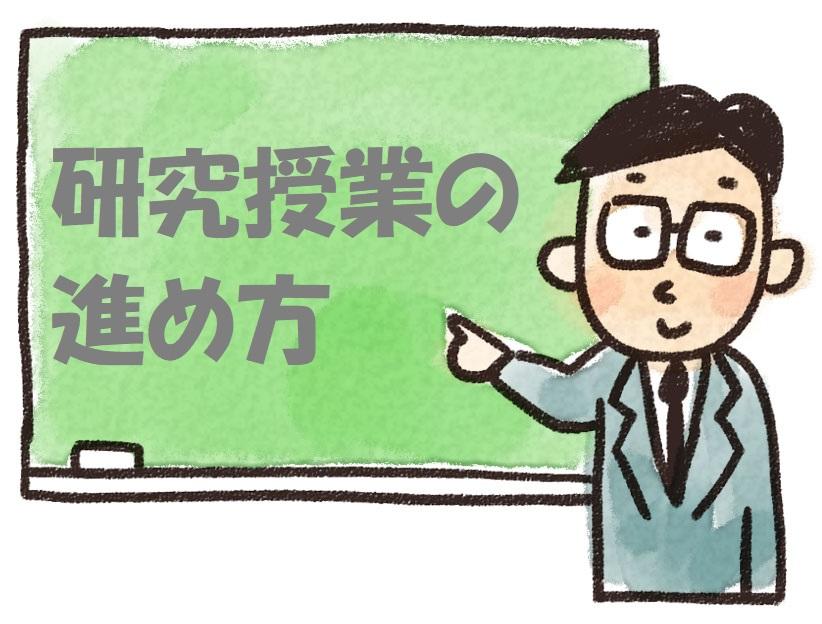f:id:onigirimama5856:20180809050858j:plain