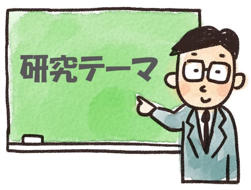 f:id:onigirimama5856:20180810225511j:plain