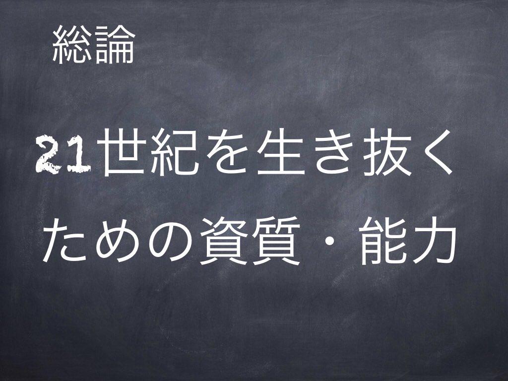 f:id:onigirimama5856:20180811070203j:plain