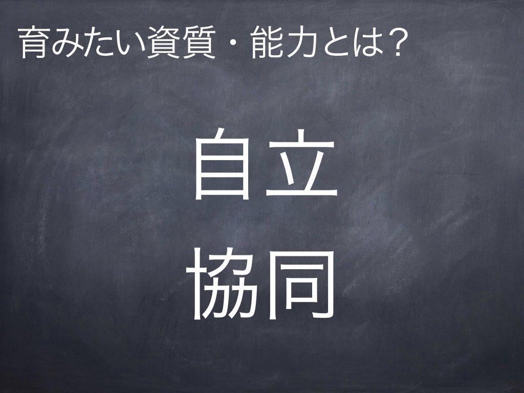 f:id:onigirimama5856:20180811070226j:plain