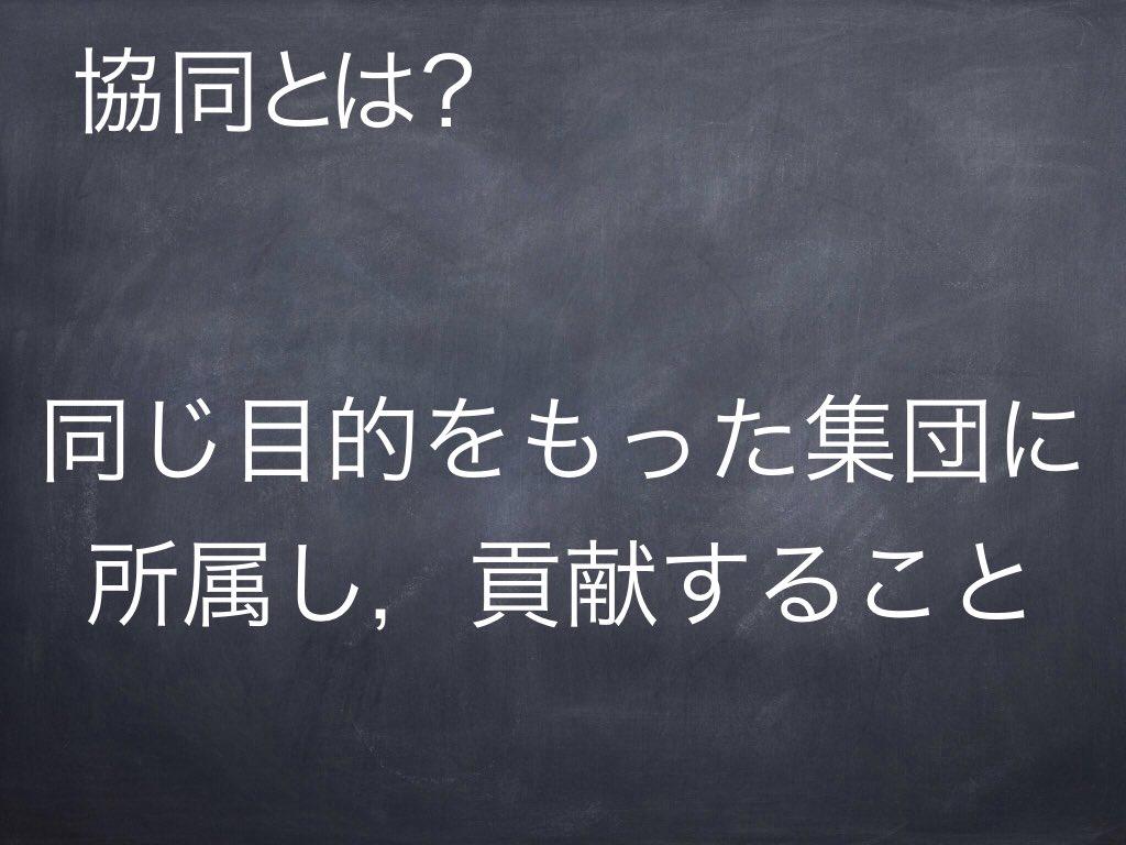 f:id:onigirimama5856:20180811071304j:plain