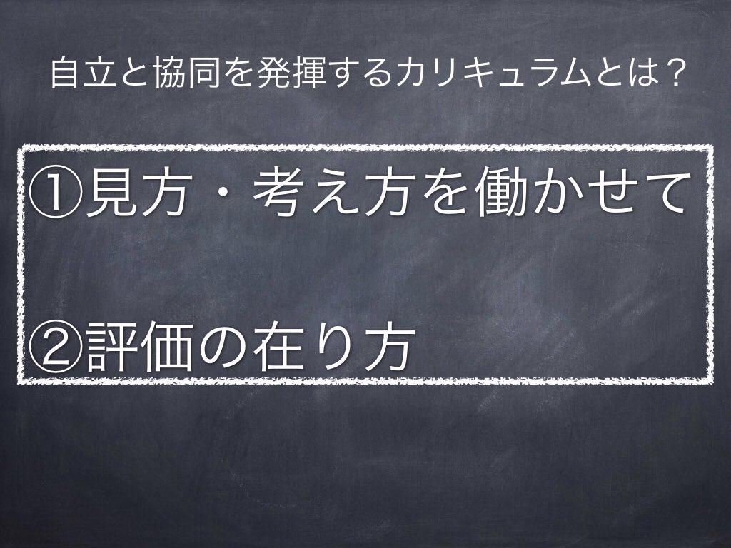 f:id:onigirimama5856:20180811072254j:plain