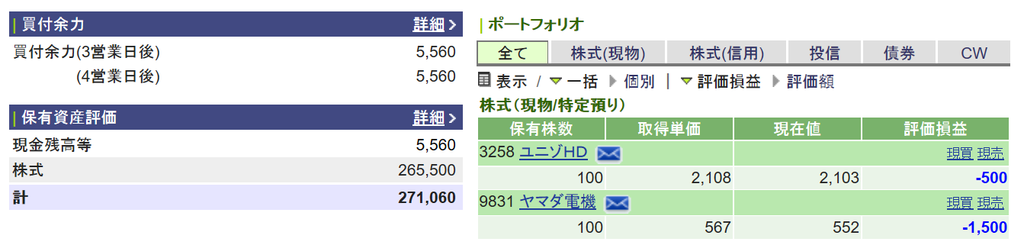 f:id:onigirimama5856:20180904150407p:plain