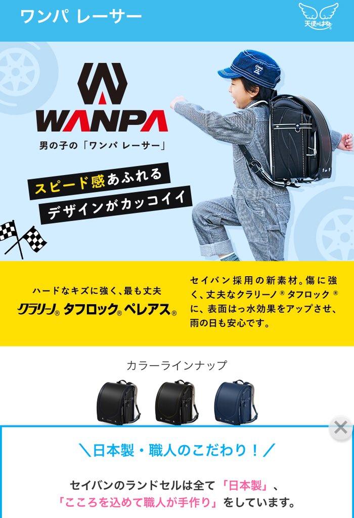 f:id:onigirimama5856:20180906212958j:plain