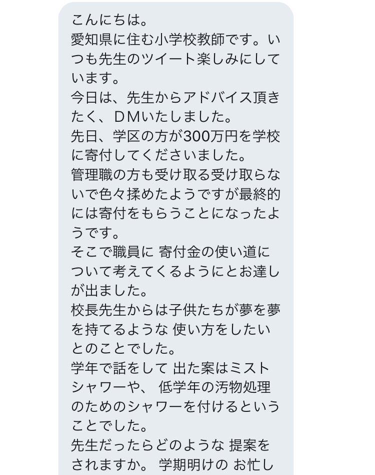 f:id:onigirimama5856:20180909164945j:plain