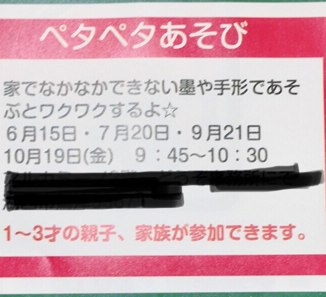 f:id:onigirimama5856:20180911133245j:plain