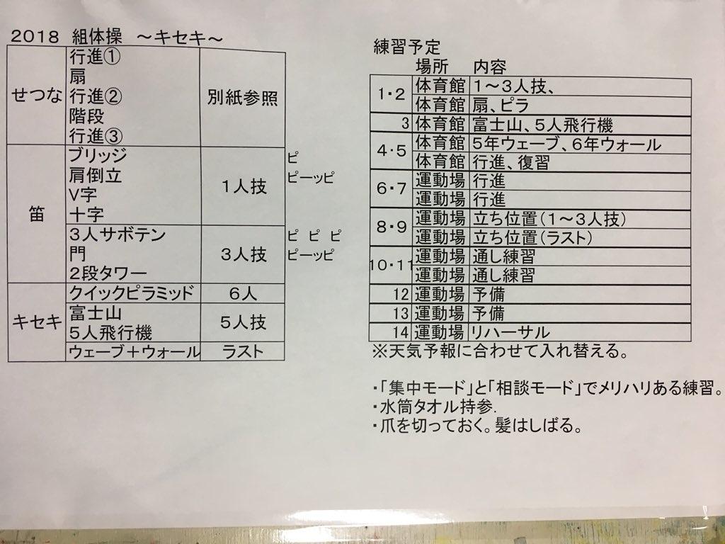 f:id:onigirimama5856:20180911221514j:plain