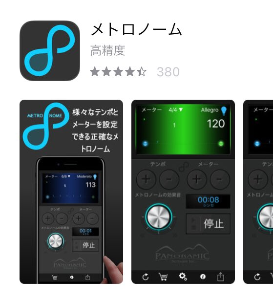 f:id:onigirimama5856:20180911223824j:plain