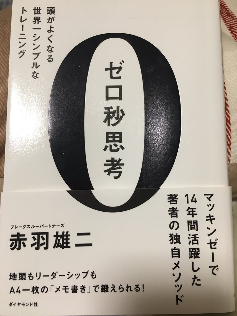 f:id:onigirimama5856:20180917211233j:plain