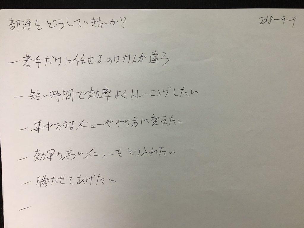 f:id:onigirimama5856:20180917211826j:plain