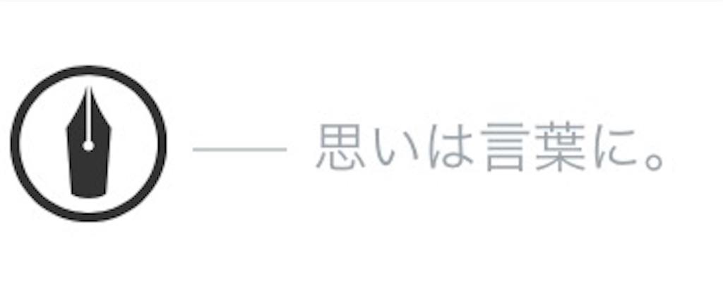 f:id:onigirinine:20170422131507j:plain