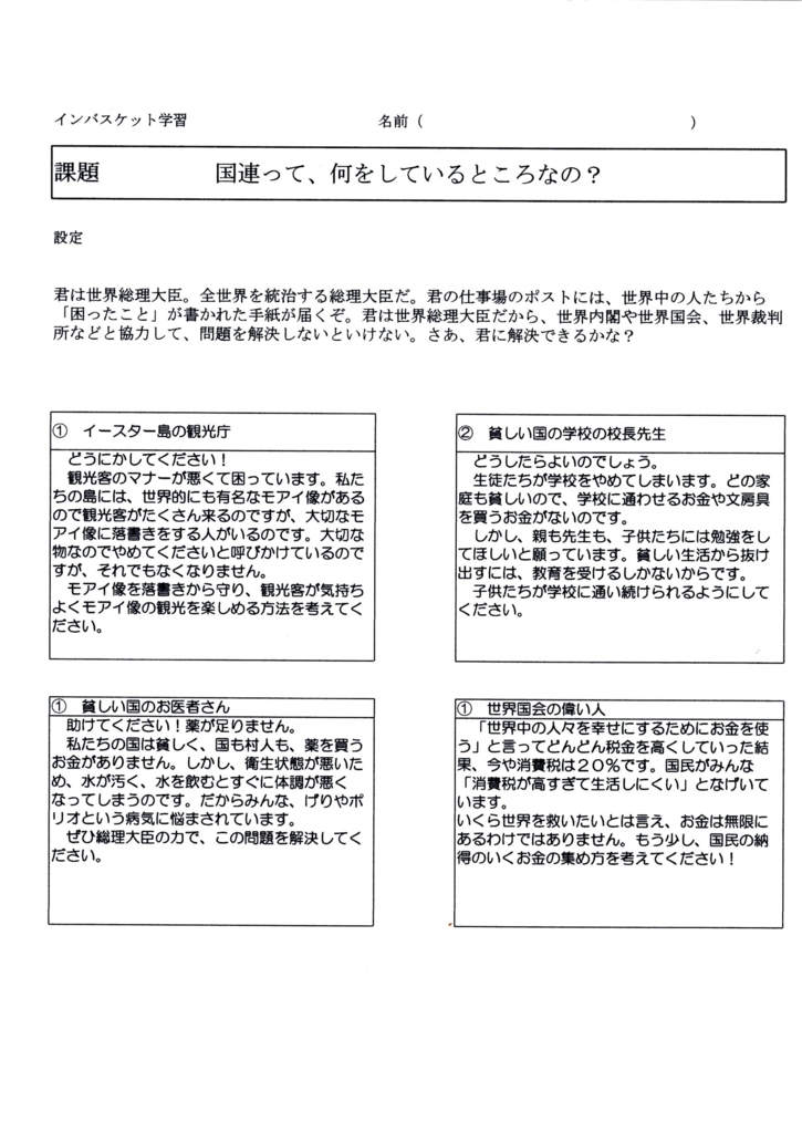 f:id:onigiripapa1031:20180213003328j:plain