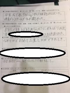 f:id:onigiripapa1031:20180227190533j:plain