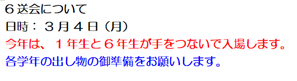 f:id:onigiripapa1031:20180318211218p:plain