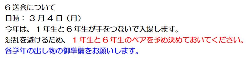 f:id:onigiripapa1031:20180318212125p:plain