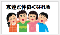 f:id:onigiripapa1031:20180407180455p:plain