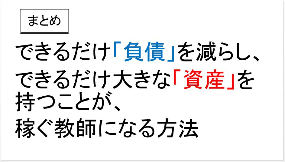 f:id:onigiripapa1031:20180415215022p:plain
