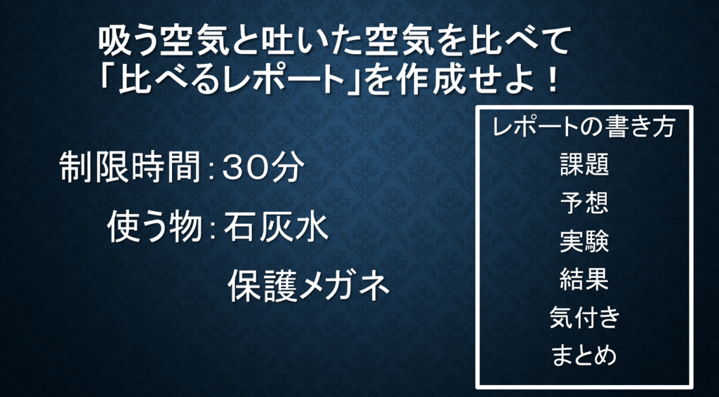 f:id:onigiripapa1031:20180612134842p:plain