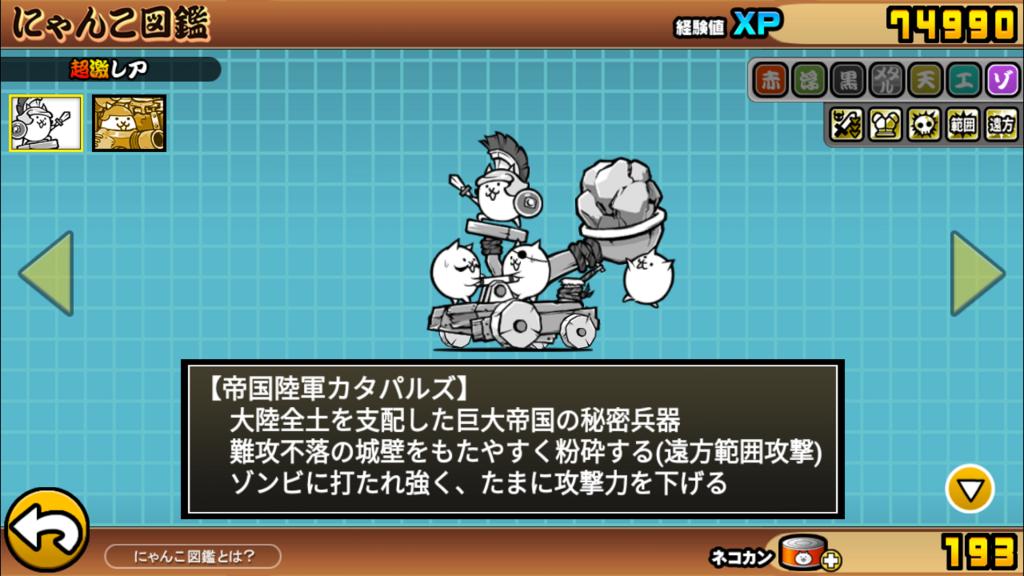 f:id:onigirisake20000:20171209020034p:plain