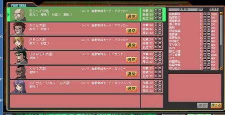 f:id:onihei:20051213232609j:image