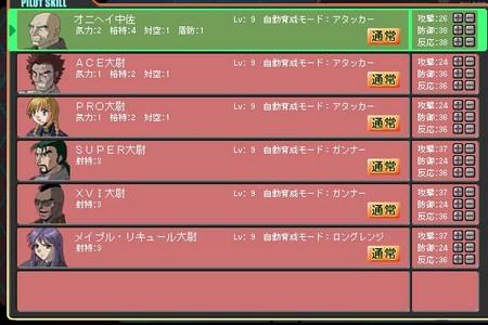 f:id:onihei:20051219231047j:image