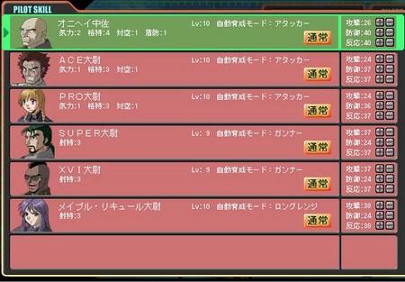 f:id:onihei:20051219231119j:image
