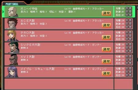 f:id:onihei:20051219231209j:image