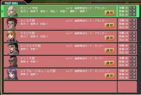 f:id:onihei:20051226223927j:image