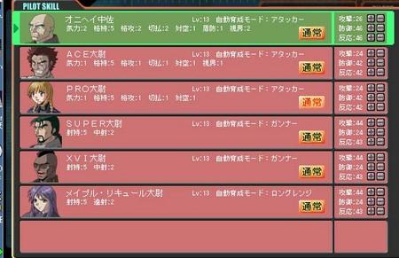 f:id:onihei:20051226224001j:image