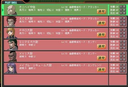 f:id:onihei:20051226224010j:image