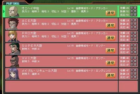 f:id:onihei:20060103201705j:image