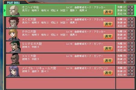 f:id:onihei:20060103201800j:image