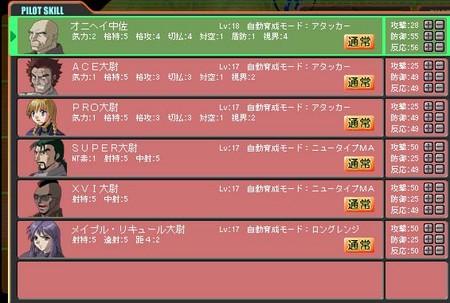 f:id:onihei:20060106002516j:image