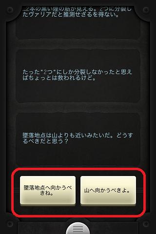 f:id:oniisann:20150818211253p:plain
