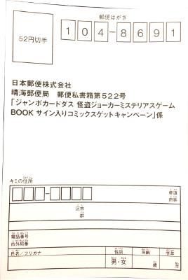 f:id:oniisann:20160701201452j:plain