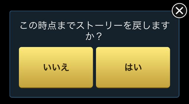 f:id:oniisann:20160910130708p:plain