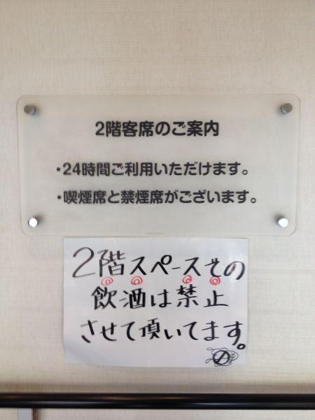 f:id:oniisann:20160924224630j:plain