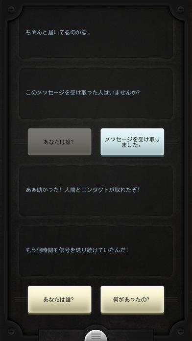 f:id:oniisann:20161015070100j:plain