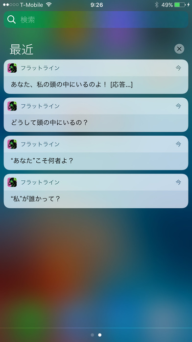 f:id:oniisann:20161101090326j:plain